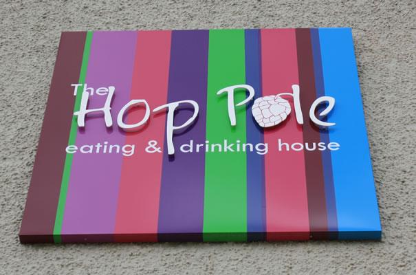 The Hop Pole Pub - Wall Sign
